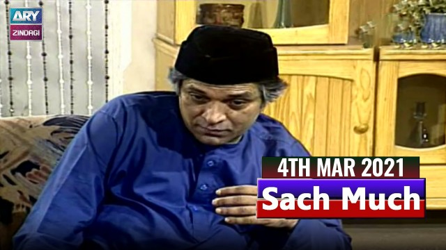 Sach Much –  Moin Akhter |4th March 2021 | ARY Zindagi Drama