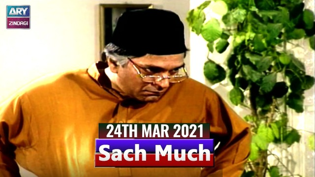 Sach Much –  Moin Akhter | 24th March 2021 | ARY Zindagi Drama