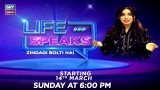 """Finally, The Wait Is Over Watch """" Life Speakes """" On Sunday,14th March at 6:00 PM Only on ARY Zindagi"""