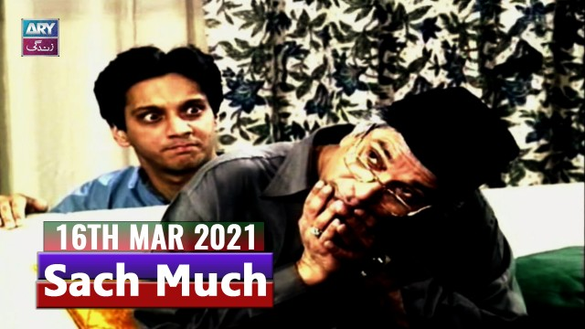 Sach Much –  Moin Akhter | 16th March 2021 | ARY Zindagi Drama