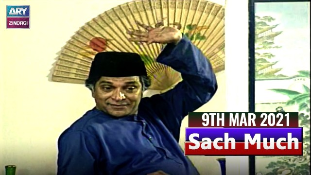 Sach Much –  Moin Akhter |9th March 2021 | ARY Zindagi Drama
