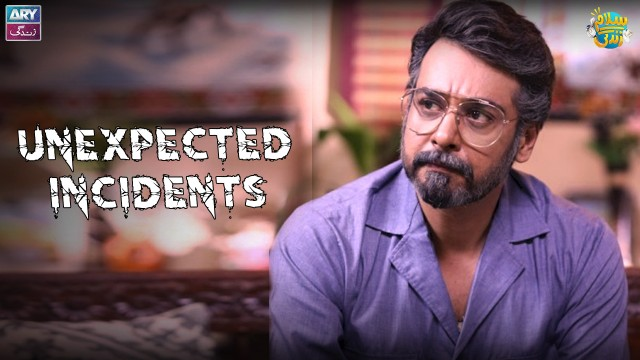 "A Must Watch Story About ""Funeral Scene"" – Faysal Qureshi"