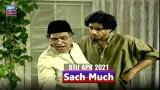 Sach Much – Moin Akhter | 8th April 2021