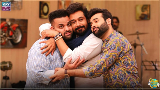 Two In One Segment – Faysal Qureshi, Aadi And Faizan