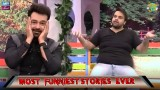 Some Of The Cute Stories Of Aadi Adeal Amjad – Funniest Moment