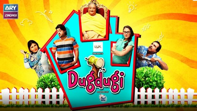 Dugdugi – Durdana Butt, Ashraf Khan | 24th April 2021 – ARY Zindagi Drama