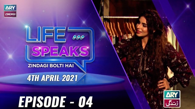 Life Speaks | Episode 4 | Aruj Qazmi | 4th April 2021
