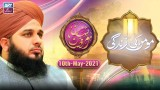Momin Ki Zindagi | 10th May 2021 | Allama Peer Ajmal Qadri