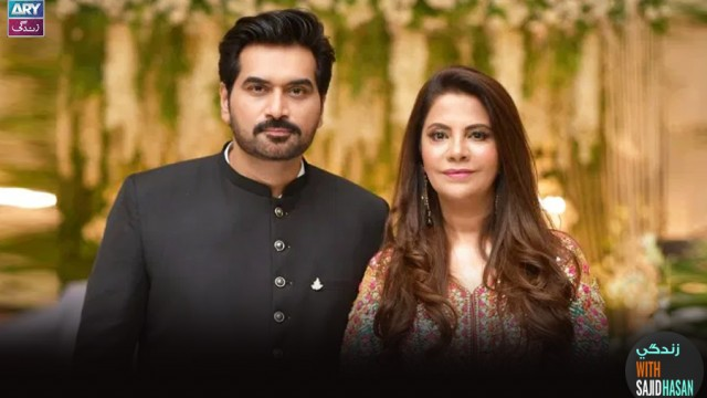 A Complete Story Of Humayun Saeed's Marriage